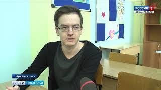 Выпускники Архангельска, Северодвинска и Котласа написали ЕГЭ по математике