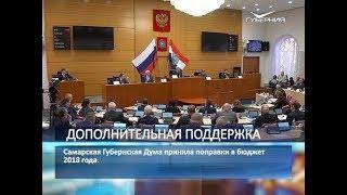 На решение проблем обманутых дольщиков в Самарской области направят еще 50 млн рублей