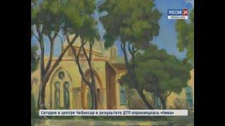Живописцы из Израиля передали в дар Художественному музею 33 работы