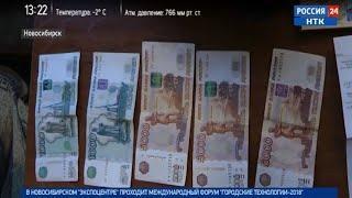 «Вести. Дежурная часть» за 06.04.2018