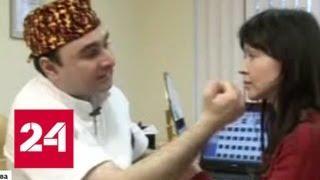 Пациентка в коме, хирург в бегах, а его клиника продолжает работать в Москве - Россия 24
