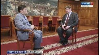 Геннадий Ягубов: Бюджет Ставропольского края имеет хорошую тенденцию роста доходов