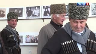 """""""Подвиг милосердия"""" (на черкесском языке)"""
