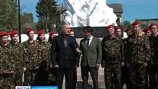 ГТРК «Калининград» начинает телепробег под названием «От Победы к Победе»