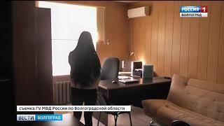 В Волгограде задержана группа подозреваемых в мошенничестве с арендой квартир