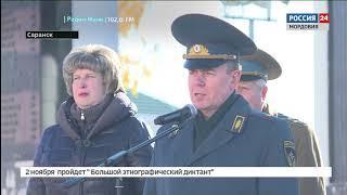 Саранские кадеты примут участие в Параде Памяти в Самаре 7 ноября