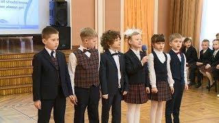 Первоклассники пензенской гимназии поклялись хорошо учиться и чтить традиции