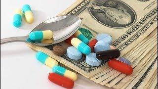 Сколько зарабатывают на нашей доверчивости фармацевтические дельцы?