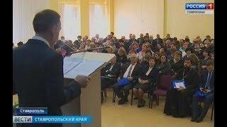 Образованию на Ставрополье - особое внимание