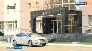 В Барнауле открылся контактный центр Пенсионного фонда России