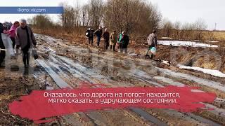 Жители Ирдоматки жестко раскритиковали состояние сельской дороги