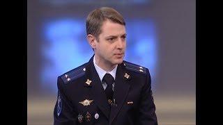 Замначальника УМВД России по Краснодару Михаил Редковский: мошенники стали действовать изощреннее