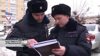 В омской полиции готовятся ко Дню защитника Отечества