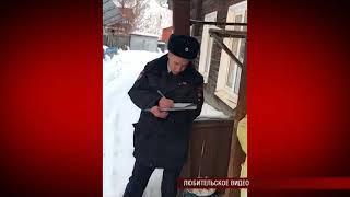 21 02 2018 Железная балка упала на детскую коляску в Ижевске