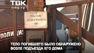 Кадры с места трагической гибели Алексея Клешко