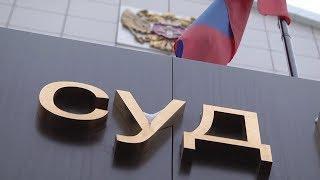 Правительство Мордовии подало иск на Министерство финансов России