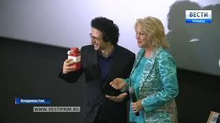 Во Владивостоке завершился телефестиваль «Человек и море — 2018»