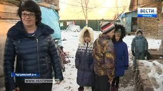 Олег Кожемяко помог приморцам получить компенсацию за утрату имущества в тайфун