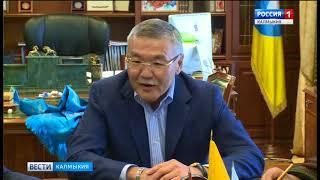 Алексей Орлов встретился с официальной делегацией Увс аймака