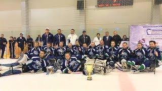 Югорские следж-хоккеисты рассказали, кому посвятили свою победу