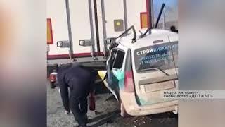 Смертельное ДТП произошло на трассе М-7 Москва-Уфа