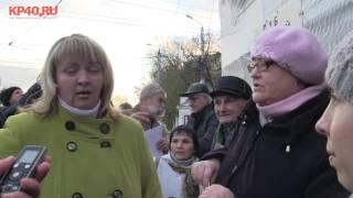 Пикет в защиту дома на перекрёстке улиц Баумана и Королёва