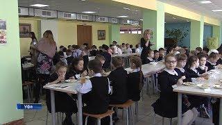 Как приучить ребёнка к здоровой еде и в чем преимущество школьного питания?