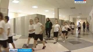 Треть будущих красноярских первоклассников записали в школы