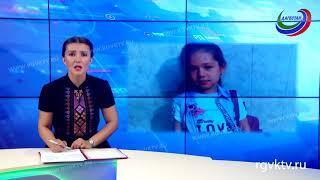 В Каспийске пропала 8-летняя девочка