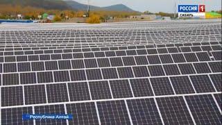 Первые в стране накопители электроэнергии построят на солнечных станциях в Республике Алтай