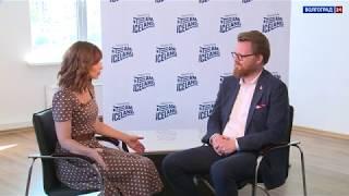Посол Исландии о загадочной русской душе. Интервью. 26.06.18