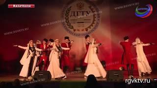 В Махачкале прошел гала-концерт «Студенческая весна-2018»
