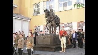 """В Самаре состоялось торжественное открытие скульптурной композиции """"Черные гусары"""""""