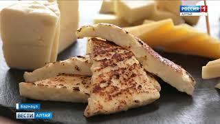 Фестиваль «Дни алтайского сыра» пройдёт в Барнауле 18 августа