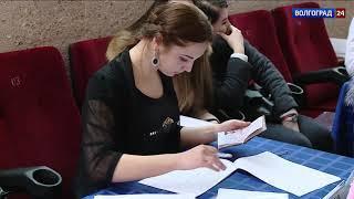В Волжском прошел обучающий семинар для наблюдателей на президентских выборах