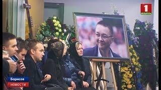 Сегодня страна простились с Анатолием Капским - председателем правления футбольного клуба БАТЭ