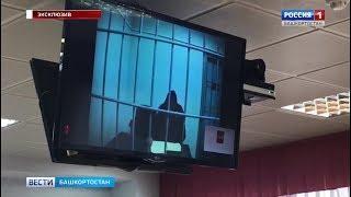 Обвиняемый в крупной взятке уфимский прокурор пытается обжаловать арест
