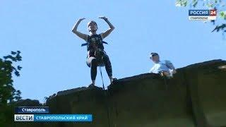 Лето в Ставрополе: прыжок с моста
