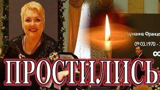 В Житомире простились с погибшей в ДТП актрисой Поплавской!
