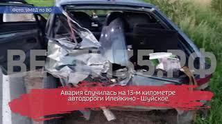 8-летний ребёнок пострадал в ДТП под Грязовцем