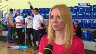 Спартакиада работающей молодёжи в Брянске