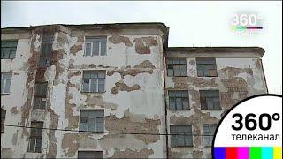 Дом в Орехово-Зуево разваливается на глазах