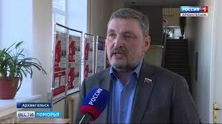 В Архангельске обсудили программу инклюзивного образования в регионе