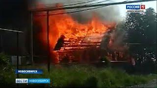 «Вести» узнали подробности пожара в селе Кирова, где сгорели три частных дома