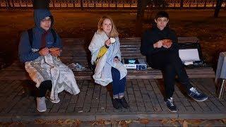 Бессрочный протест. Ночевка. 17.09.18 Москва. #LIVE