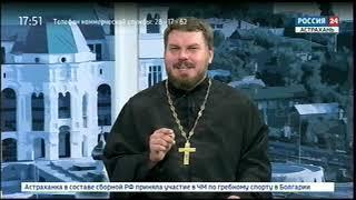 """""""Церковь и мир""""  Эфир от 21. 09. 18"""