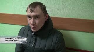 7 уроженцам Казахстана, которые привезли в Омск крупную партию наркотиков, грозит пожизненный срок
