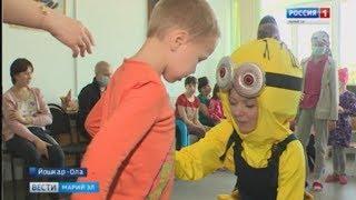 «Взрослые – детям» – в Йошкар-Оле волонтёры устроили праздник для тяжелобольных детей
