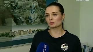 Вести-Хабаровск. Программы по улучшению жилищных условий