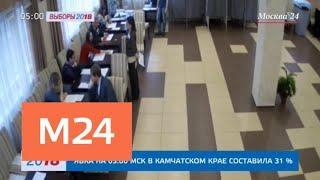 Почти половина Чукотки проголосовала на выборах президента - Москва 24